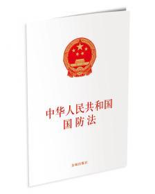 中华医学百科全书(药学药理学)(精)