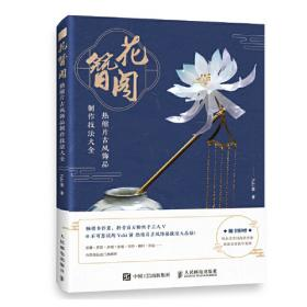 Traditional Chinese veterinary acupuncture and moxibustion