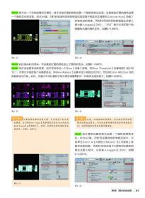FinalCutProX影视包装剪辑完全自学教程(培训教材版)