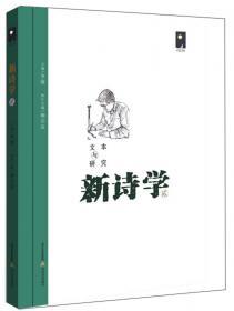 北京海淀年鉴(2020)(精)