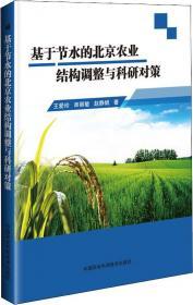 推销理论与实务/中国石油大学(华东)远程与继续教育系列教材