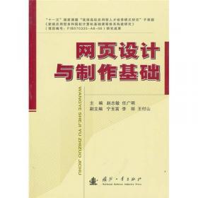 初中理科班物理竞赛教程(上册)