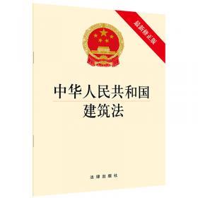 中华人民共和国刑法:根据刑法修正案(十)最新修正
