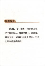 酒店英语听说强化教程(第4版)