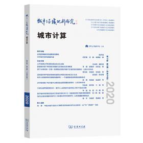 中国信托业发展报告(2021)