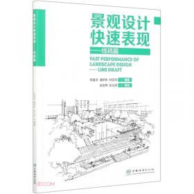 景观与建筑设计系列:亚太新酒店