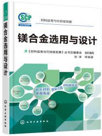 材料延寿与可持续发展:核电材料老化与延寿