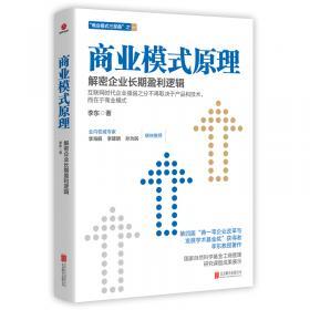 中文Visual FoxPro 6.0程序设计基础