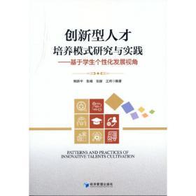 供应链金融模式与案例