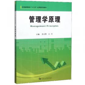 Hadoop技术与应用(高职)