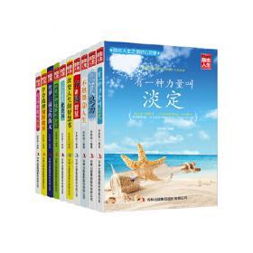 中国经典民间故事彩色连环画小学生阅读绘本故事