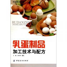 乳蛋白功能配料加工及应用