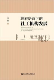 """中国与""""一带一路""""沿线国家文化贸易合作研究"""