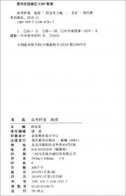 (2017春)课堂直播:七年级语文(下)·人教版