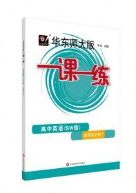 言语障碍康复课程标准