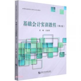面向21世纪普通高等教育规划教材:机械制图