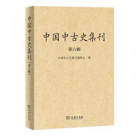 中国中学教学百科全书 : 教育卷