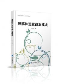 新颖关系数据库管理系统:中西文FOXBASE+