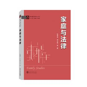 家庭音响与家庭影院:选购·使用