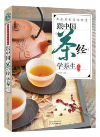 茶壶里的宇宙