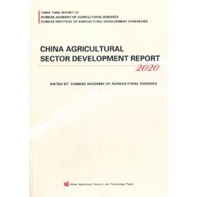 使命与传承:中国农业大学扎根河北曲周46年服务乡村振兴纪实