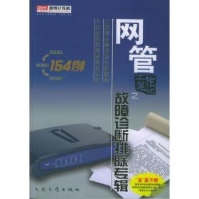 《微型计算机》2005下半年合订本