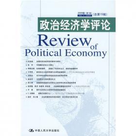 """消费心理学(第5版微课版)/""""十二五""""职业教育国家规划教材"""