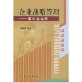 国际经济学(新世纪高等学校规划教材)/国际贸易学核心课系列