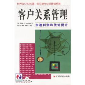 如何评估和考核员工绩效(第一辑)(2)