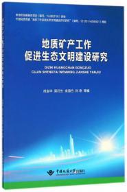 市场经济与我国资源产业的发展