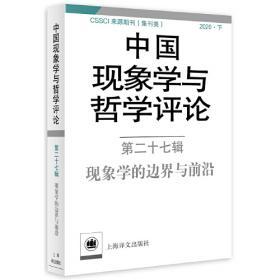 中山大学图书情报与档案管理学科建设40周年纪念论文集