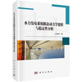 水力压裂——石油工程领域新趋势和新技术