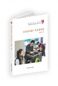 风险管理实验教程/新世纪应用型高等教育经济类课程规划教材