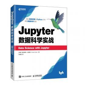 Junior Version:普及版