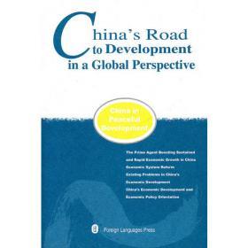 中央与地方财政事权和支出责任划分:改革方向与路径