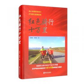 计量经济学(第六版)(新编)
