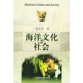 后神话解读:中国民俗幽冥幻象及其艺术精神透视