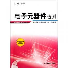 青田石雕/职业技能培训丛书