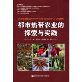 都市里的农家女:性别流动与社会变迁