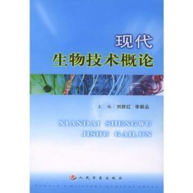 人体寄生虫学(第3版)