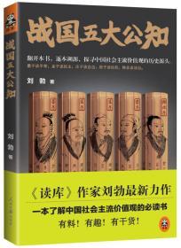 萧何/中华先贤人物故事汇