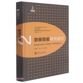 数据库系统基础:高级篇(英文注释版·第4版)