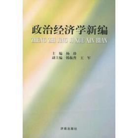 当代中国文化身份建构:基于奥运传播的视角