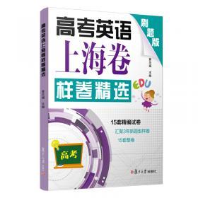 英语  第四册  全新版——成人高等教育通用教材
