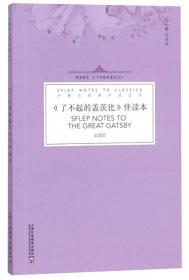 概率论与数理统计(第3版普通高等学校经济数学规划教材)