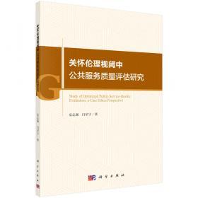 服务型政府建设的战略要点与关键环节