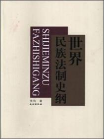 中华蒙学经典:声律启蒙