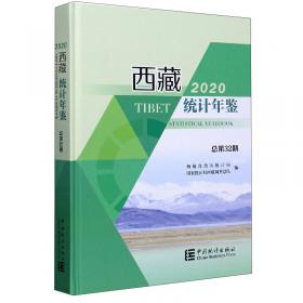 西藏他念他翁山链构造变形及其演化