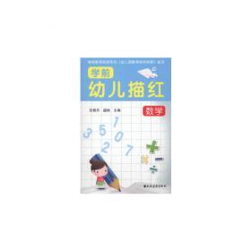实用科技英语教程(慕课版)