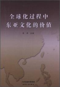 麦田月光(著名作家作家韩少功、汤素兰等人联袂推荐)